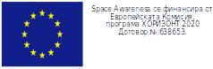 EUSpaceFunding